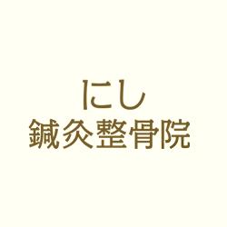 3月の教室日程(*^^*)