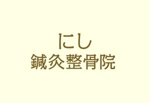 カラダづくりが大切!!