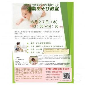 19-05-27-14-18-36-394_deco